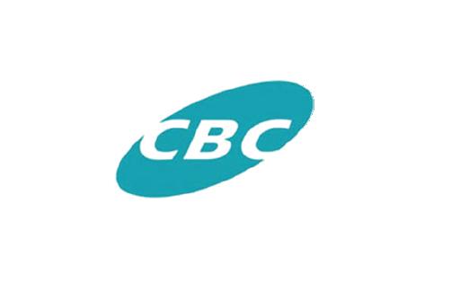 CBC MUNIÇÕES