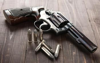 Psicologia Avalia Mais - Exames direcionados para porte de arma
